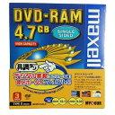 【訳アリ】マクセル データ用 DVD-RAM 4.7GB 3枚 カートリッジ(取り出し可能) Maxell DRM47R.1P3S