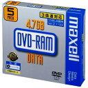 【訳アリ】マクセル くり返し記録用 DVD-RAM 4.7GB 3倍速 5枚 Maxell DRM47B 1P5S