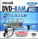 マクセルの丸型ホルダー対応ビデオカメラ用8cm DVD-RAM 1枚【HOLDER TYPE】