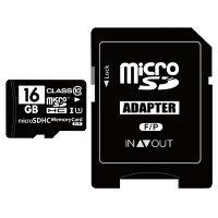 ☆バルク品☆microSDHCカードClass10UHS-I対応16GBSDカード変換アダプター/プラケース付きMFMCSDHC10X16G_BULK【メール便OK】