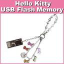 ハローキティ USBメモリー 2GB カラフルリボンチャーム付き 防水 Kingmax-kittyUSB2GBtypeD-b...