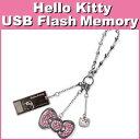 【レビューを書いて送料無料】ハローキティ USBメモリー 2GB キラキラストーンのリボンチャー...