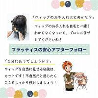頭頂部の薄毛に!人毛100%リアルなヘアピース【円形】☆ショートヘアー用15cm