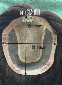 広い範囲をカバーできる!人毛100%☆頭頂部カバーウィッグ【ワイドロングヘアー用】