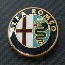 Alfa Romeo(アルファロメオ)純正 156前期 フロントエンブレム