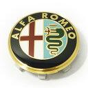 Alfa Romeo純正159/Brera/Giulietta(6.0cm)ホイールオーナメント
