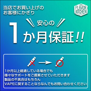 uwell【caliburn】【koko】電子タバコ【vape】pod