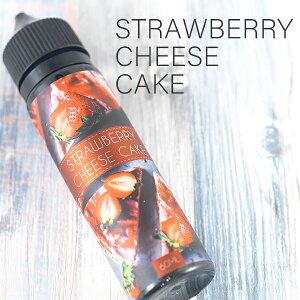 LaCream60mlラクリーム電子タバコvapeリキッド大容量60mlスイーツケーキフルーツストロベリーイチゴチョコレートブルーベリーピーナッツバターバナナ