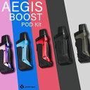 GeekVape Aegis Boost Pod Kit ギークべイプ イージス ブースト ポッド pod 電子タバコ vape pod型 キット RDTA RBA リビルド イージスブースト