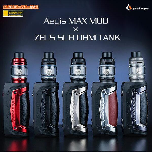 電子タバコ・ベイプ, スターターキット・セット Geekvape Aegis Max MOD Zeus Subohm Tank KIT vape box mod