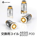 コイル for GeekVape Aegis Boost POD 5個パック ギークベープ イージス ブースト ポッド 電子タバコ vape pod型 イージスブースト AegisBoost GV ブースト