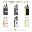 ORCHID POD SYSTEM 950mAh 30W KIT オーキッド ポッド キット 電子タバコ vape POD POD型 コンパクト メッシュ テクニカル mod ニッキ ドリップ プライム Squid Industries