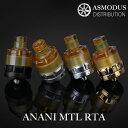 ASMODUS ANANI MTL RTA アスモダス アナニ 電子タバコ vape RTA 直径 24mm アトマイザー MTL vape 液漏れしない ウルテム