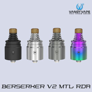 VANDYVAPE BERSERKER V2 MTL RDA バンディーベイプ ヴァンディ ベープ バーサーカー 電子タバコ vape アトマイザー RDA 直径 22mm ドリッパー MTL