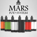 GASMODS MARS POD SYSTEM ガスモッズ マーズ ポッド 電子タバコ vape pod型 ポッド型 コンパクト gas mods メール便無料
