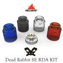 Hellvape Dead Rabbit SE RDA KIT ヘルベイプ デッドラビット デドラビ 電子タバコ vape アトマイザー RDA 25mm デュアル デッド ラビット V2 BF スコンカー