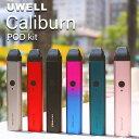 UWELL Caliburn POD Kit 520mah ユーウェル カリバーン キット 電子タバコ vape pod型 味重視 コンパクト べイプ 本体 メール便無料・・・