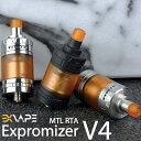 Exvape Expromizer V4 MTL RTA 2ml イーエックスべイプ エクスプロマイザー 電子タバコ vape アトマイザー 23mm RTA タンク MTL 液漏れしない