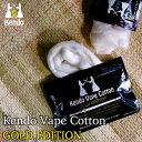 vape ケンドー コットン オーガニック ゴールド エディション Kendovape Cotton Gold Edition