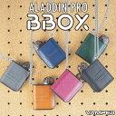 VAMPED ALADDIN PRO BBOX POD アラジン プロ ビーボックス 電子タバコ vape pod型 ポッド アラジンプロ コンパクト バンペッド ヴァンペッド メール便無料