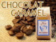 【フレーバーコーヒー豆】ショコラカラメル 250g