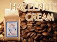 【フレーバーコーヒー豆】ヘーゼルナッツクリーム 250g