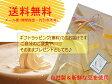 【送料無料】【代引き不可】【フレーバーコーヒー豆】自社製お試しプチギフト(20g×6種類)