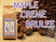 【フレーバーコーヒー豆】メープルクレームブリュレ 250g