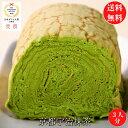 【あす楽対応】誕生日ケーキ 母の日プレゼント 日本ギフト大賞