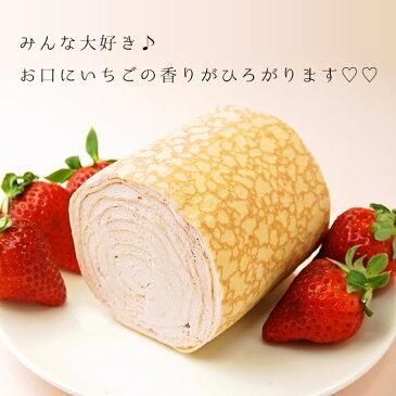 お子様にも大人気♪イチゴのミルクレープロール!
