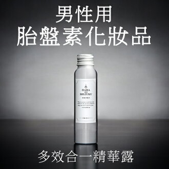 奈米白銀的抗菌作用及高濃度超級胎盤素將男性特有的肌膚問題防禦守護[母之滴白銀精華露]