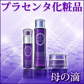"""""""Lotion / Essence / cream / Placenta cosmetics three-piece set.""""Reborn in the skin that was moistened with elasticity at high concentrations Placenta"""