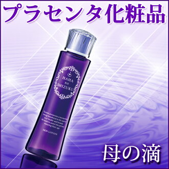 Water-holding capacity of for a long time! Collaboration with lotion and extravagant beauty ingredient!