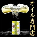 [えごまの滴] 生のえごま油 サプリメント【 5袋に1袋付 】サプリだから毎日、手軽に!(えご…