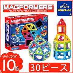 【日本正規品】 ボーネルンド 【マグフォーマー 30】 /マグ・フォーマー/マグフォーマー ボ…