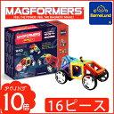[日本正規品] ボーネルンド [マグフォーマー 乗り物セット 16ピース] 基本シリーズ マグ・フォーマー マグフォーマー ボーネルンド