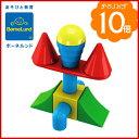 正規品 ボーネルンド [マグ・ビルダー20ピース] おもちゃ 知育玩具 2歳 ブロック