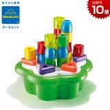 正規品 ボーネルンド [ベビーブロック・デイジーボックス] ブロック パズル 知育玩具 幼児 1歳 おもちゃ ケルチェッティ