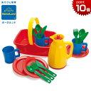 正規品 ボーネルンド [ピクニックセット] おもちゃ キッチン ままごと おままごと ダントーイ