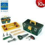ボーネルンド【ボッシュツールボックス】/ボーネルンドおもちゃ/ボッシュおもちゃ/BOSCH/おもちゃ工具/工具セットおもちゃ/