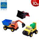 正規品 ボーネルンド [トラック・ビルダー] おもちゃ 知育玩具 3歳 ブロック ポピュラープレイシングス