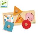 正規品 DJECO(ジェコ) [フォーマ ベーシック] ピックアップパズル 幼児 木のおもちゃ 木製玩具 知育玩具