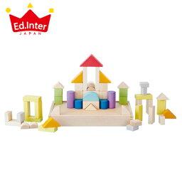 正規品 エド・インター GENI [My First Blocks Tsumin -Color-] 積み木 ブロック 知育玩具 木製玩具 木のおもちゃ 1歳 エドインター