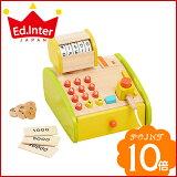 エドインター【森のくるくるピッピ!レジスター】/木のおもちゃ/木製玩具/おもちゃレジ/おもちゃレジスター/