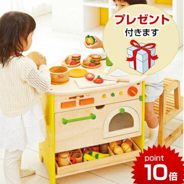 すぐに遊べる小物7点付き! エドインター 森のアイランドキッチン 木製キッチン おままごと 木のおもちゃ