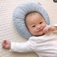 正規品ベビー枕ESMERALDA(エスメラルダ)[インサート式ドーナツまくら]べびーまくらドーナツ枕赤ちゃん新生児ドーナツネックピロー