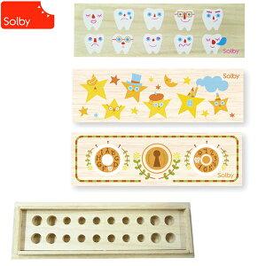 お子さまの乳歯を大切に保管できます!【メール便対応】 Solby(ソルビィ) 桐箱乳歯ケース・たま...