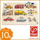 Hape(ハペ) 【エマージェンシーカー ペグパズル】 /パズル/hape/知育玩具/木のおもちゃ/木製玩具/パズル 幼児/