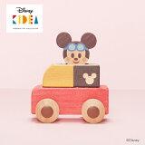 Disney KIDEA(キディア) PUSH CAR [ミッキーマウス] 積み木 つみき 木のおもちゃ 木製玩具 出産祝い 1歳 誕生日プレゼント