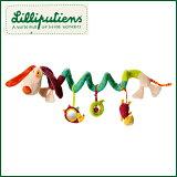 Lilliputiens(リリピュション)【スパイラルアクティヴィティジェフ】/知育玩具/おもちゃ/ベビーカーおもちゃ/